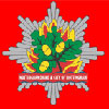 The Nottinghamshire Fire & Rescue Service Badge